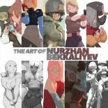 The art of Nurzhan...