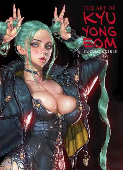 The art of Kyo Yong Eom:...